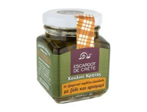 Φιλέτο σαλιγκαριών με ξύδι και δεντρολίβανο Escargot de Crete