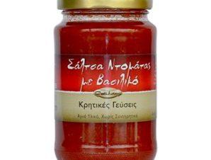Σάλτσα Ντομάτας με βασιλικό Castilioni