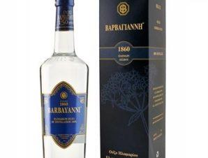 Ούζο Βαρβαγιάννη Μπλε 700ml